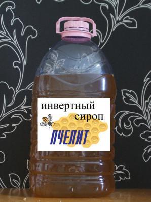 АпиИнверт